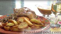 Фото к рецепту: Запечённый картофель