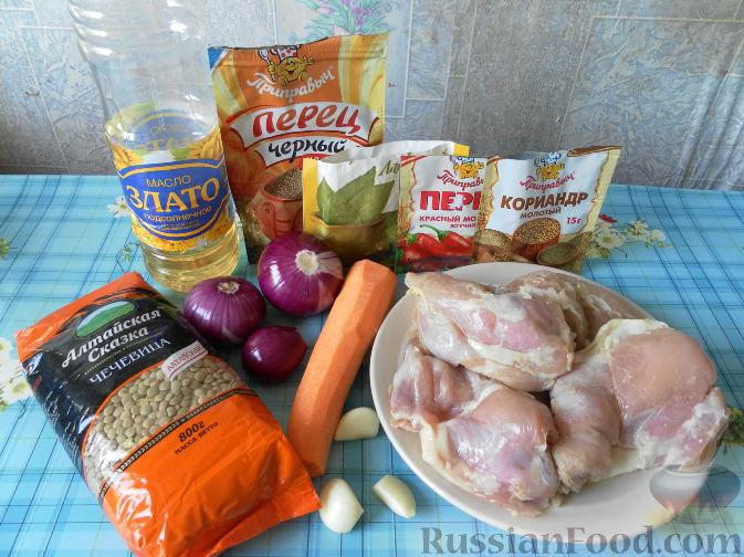 Суп из чечевицы куриный рецепт