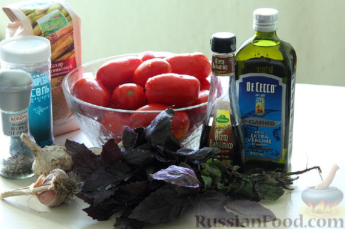Фото приготовления рецепта: Вяленые помидоры - шаг №1