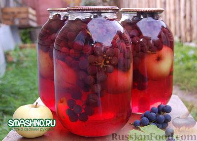 Рецепт Компот из яблок с виноградом на зиму