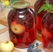 Фото приготовления рецепта: Компот из яблок с виноградом на зиму - шаг №11