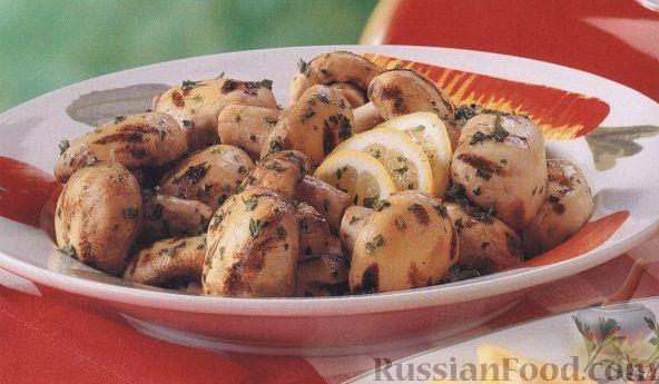 Рецепт Грибы, жаренные на гриле