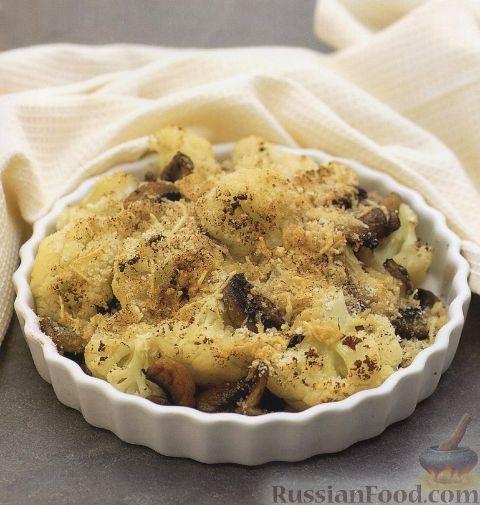 Рецепт Грибы и цветная капуста, запеченные под сырной шапкой