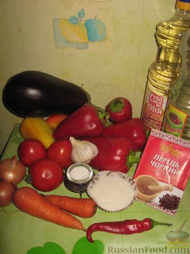 Фото приготовления рецепта: Салат со свёклой, морковью и маринованными огурцами - шаг №7
