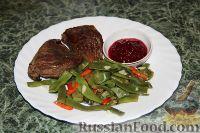 Фото к рецепту: Баранина с брусничным соусом и гарниром из зеленой фасоли
