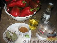 Фото приготовления рецепта: Перец с маслом и медом - шаг №1