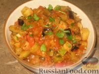 """Фото к рецепту: Овощное рагу """"Рататоли"""""""