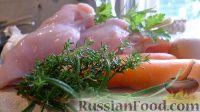 Фото приготовления рецепта: Куриные котлеты. Идеи для ужина на скорую руку - шаг №1