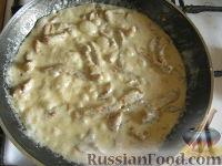 Рецепт: Свинина а-ля бефстроганов в сметанном соусе на
