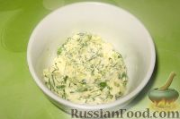 Фото к рецепту: Зеленое масло
