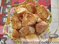 Фото к рецепту: Хлеб с яйцом и специями