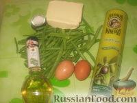 Фото приготовления рецепта: Стручковая фасоль жареная с яйцами - шаг №1