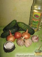 Фото приготовления рецепта: Сырой салат из огурцов на зиму - шаг №1
