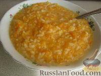 Фото к рецепту: Каша из тыквы с рисом