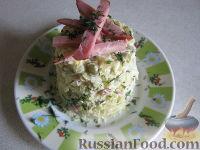 Фото к рецепту: Салат с копченым мясом