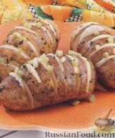 Фото к рецепту: Картофель, запеченный с луком на гриле