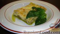 Фото к рецепту: Лазанья с соусом песто