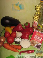 Фото приготовления рецепта: Манжо - шаг №1