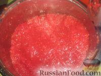 Фото приготовления рецепта: Манжо - шаг №2