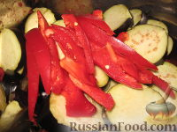 Фото приготовления рецепта: Манжо - шаг №4