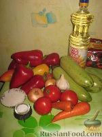 Фото приготовления рецепта: Аджика из кабачков на зиму - шаг №1