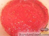 Фото приготовления рецепта: Аджика из кабачков на зиму - шаг №2