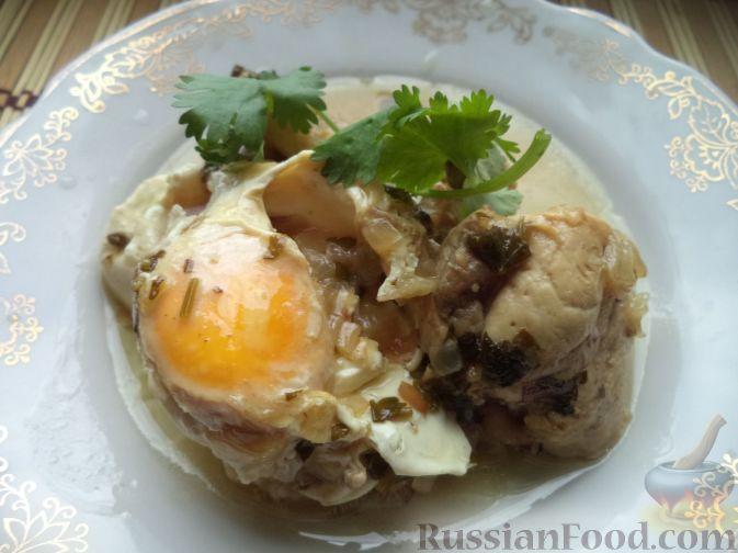 Курица с яйцом рецепт с фото