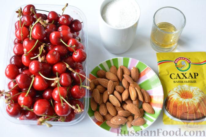 Фото приготовления рецепта: Варенье из черешни с миндалем - шаг №1