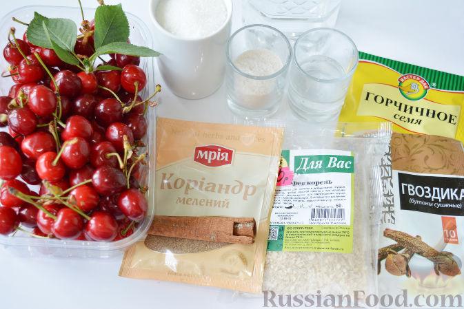 Фото приготовления рецепта: Маринованная черешня (на зиму) - шаг №1