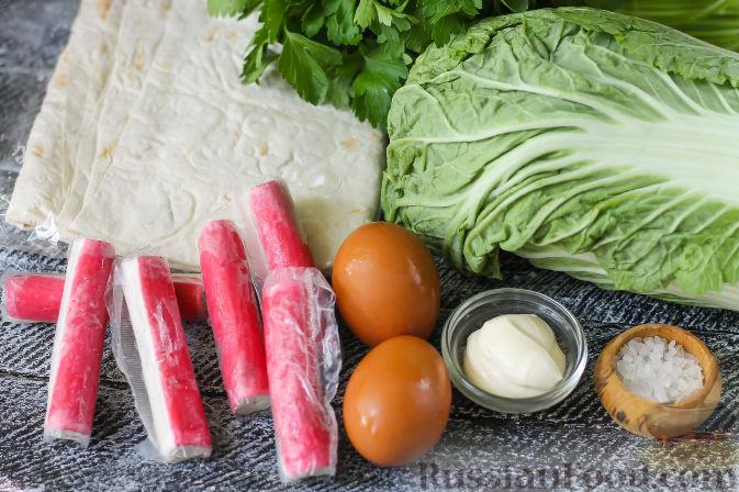 Фото приготовления рецепта: Рулет из лаваша с крабовыми палочками - шаг №1