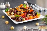 Фото к рецепту: Салат из печени, с консервированной фасолью