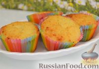 Фото к рецепту: Творожные кексики (творожная запеканка без муки)