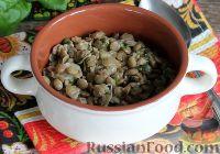 Фото к рецепту: Чечевица с сыром и зеленью
