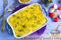Фото к рецепту: Картофельная запеканка с консервированными кальмарами и сыром