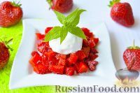Фото к рецепту: Тартар из клубники