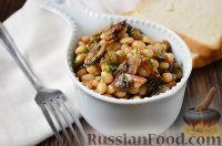Фото к рецепту: Постный салат с грибами и фасолью