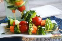Фото к рецепту: Овощная закуска «Маринованные шашлычки»