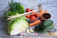 Фото приготовления рецепта: Овощная закуска «Маринованные шашлычки» - шаг №1