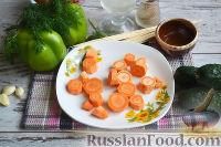 Фото приготовления рецепта: Овощная закуска «Маринованные шашлычки» - шаг №2