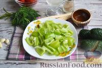 Фото приготовления рецепта: Овощная закуска «Маринованные шашлычки» - шаг №3