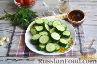 Фото приготовления рецепта: Овощная закуска «Маринованные шашлычки» - шаг №4
