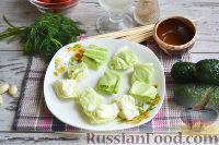Фото приготовления рецепта: Овощная закуска «Маринованные шашлычки» - шаг №5