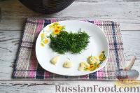Фото приготовления рецепта: Овощная закуска «Маринованные шашлычки» - шаг №10