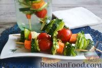 Фото приготовления рецепта: Овощная закуска «Маринованные шашлычки» - шаг №13