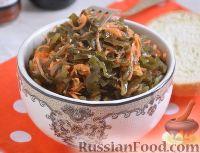 Фото к рецепту: Острый салат из моркови и морской капусты