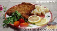 Фото к рецепту: Венский шницель
