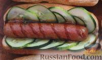 Фото к рецепту: Хот-дог с огурцом