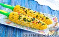 Фото к рецепту: Кукуруза, запеченная в ароматном масле