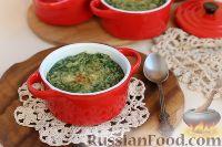 Фото к рецепту: Суфле из шпината и моркови