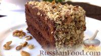 Фото к рецепту: Шоколадно-ореховый торт